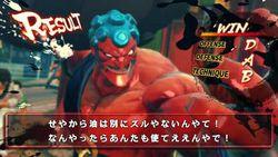 Super Street Fighter IV - 6