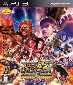 Super Street Fighter IV Arcade Edition - jaquette PS3