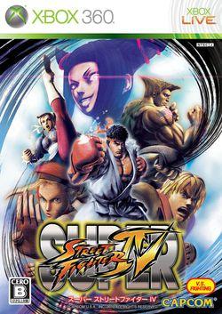 Super Street Fighter IV - pochette X360