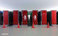 superordinateur K 1