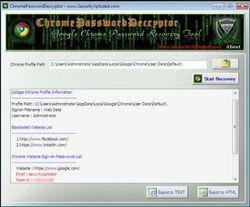 SXPasswordSuite screen 1