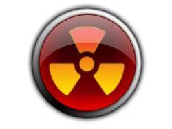symbole nucléaire radioactivité (Small)