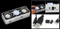 Système audio portable mobile