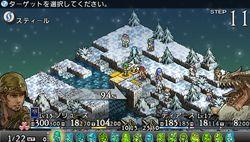 Tactics Ogre PSP - 10