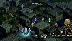 Tactics Ogre PSP - 11