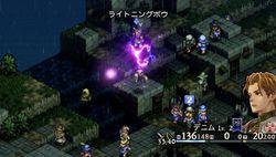 Tactics Ogre PSP - 12