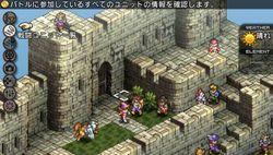 Tactics Ogre PSP - 13