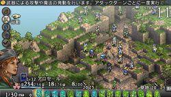 Tactics Ogre PSP - 16