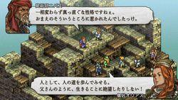 Tactics Ogre PSP - 18