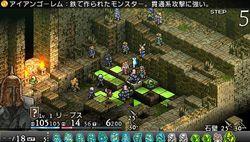 Tactics Ogre PSP - 19