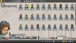 Tactics Ogre PSP - 1