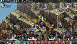 Tactics Ogre PSP - 21