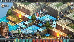 Tactics Ogre PSP - 23