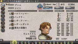 Tactics Ogre PSP - 24