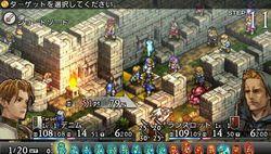 Tactics Ogre PSP - 26