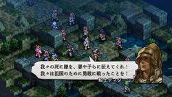 Tactics Ogre PSP - 27