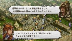 Tactics Ogre PSP - 28
