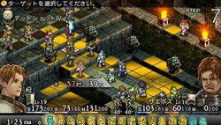 Tactics Ogre PSP - 29