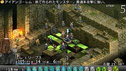Tactics Ogre PSP - 2