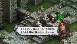 Tactics Ogre PSP - 31