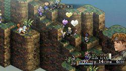 Tactics Ogre PSP - 32