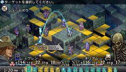 Tactics Ogre PSP - 3
