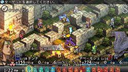 Tactics Ogre PSP - 4