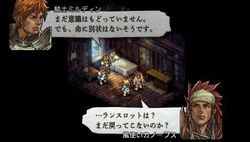Tactics Ogre PSP - 5
