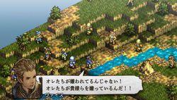 Tactics Ogre PSP - 6