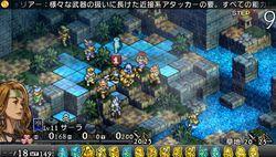 Tactics Ogre PSP - 7