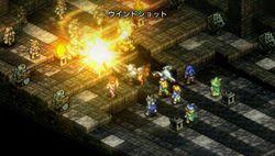 Tactics Ogre PSP - 8