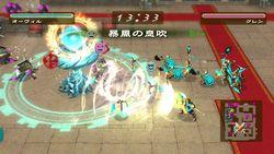 Takuto of Magic   3