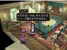 Tales of destiny image 6 small