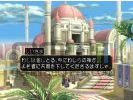 Tales of destiny scan 2 small
