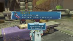 Tales of Graces - 29