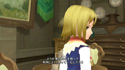 Tales of Graces - 8