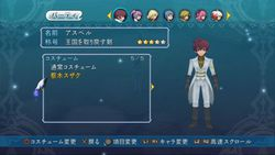 Tales of Graces F - 1