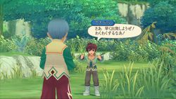 Tales of Graces F - 26