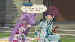 Tales of Graces F - 5