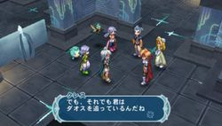 Tales of Phantasia Narikiri Dungeon X - 12