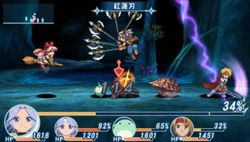 Tales of Phantasia Narikiri Dungeon X - 16