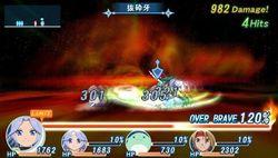 Tales of Phantasia Narikiri Dungeon X - 18