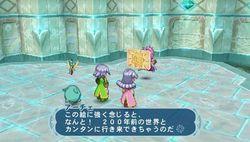 Tales of Phantasia Narikiri Dungeon X - 25