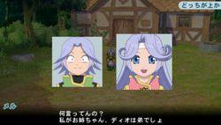 Tales of Phantasia Narikiri Dungeon X - 30
