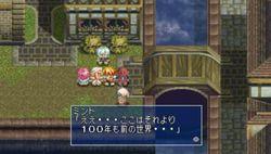 Tales of Phantasia Narikiri Dungeon X - 34