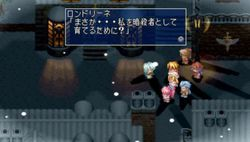 Tales of Phantasia Narikiri Dungeon X - 36