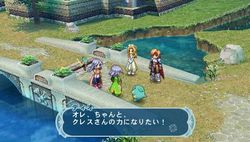 Tales of Phantasia Narikiri Dungeon X - 9
