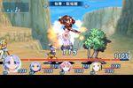 Tales of Phantasia Narikiri Dungeon X - 36