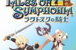 Tales of Symphonia : Knight of Ratatoskr - trailer