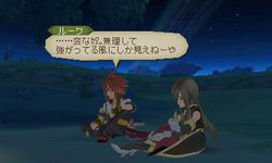 Tales of the Abyss 3DS - 10